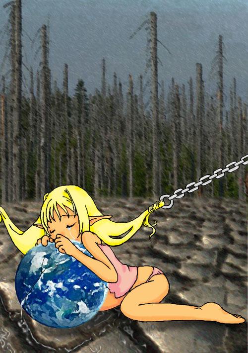 滅びゆく世界
